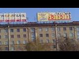 В. Городецкий 9 Мая Песня про Новосибирск