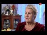 Тайны советского кино. Родня (2012)